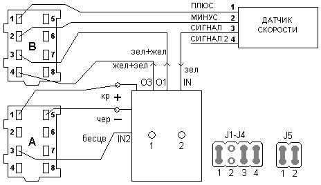 Схема подключения крутилки
